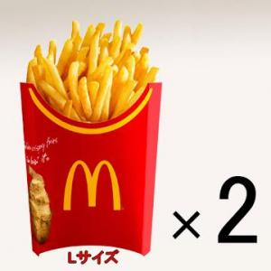 マクドナルドの新メニューが凄い! ポテトLサイズ2個分に相当する重量級ポテトが登場のウワサ?