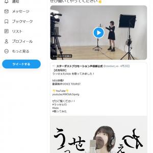 「シャニマス」三峰結華役の声優・成海瑠奈さんが体調不良で芸能活動休止 フェスの出演も見合わせ