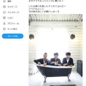 国分太一さん「まずアイドルってところに驚いた!」 LINEリサーチの男性アイドルグループ人気ランキングでTOKIOが2位