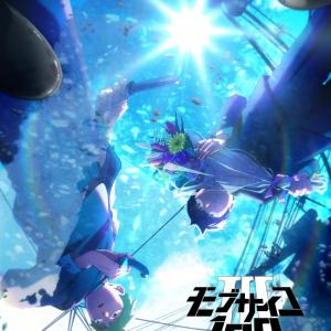 海外ファンも熱狂!アニメ『モブサイコ100 Ⅲ』制作決定PVに「神作画がみれる」「これ以上の神アニメを知らない」「ボンズのヌルヌル作画大好物」と反響