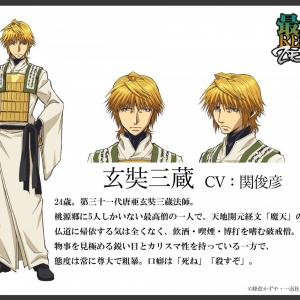 2022年1月放送TVアニメ『最遊記RELOAD -ZEROIN-』キャラクター設定と新作グッズ情報公開