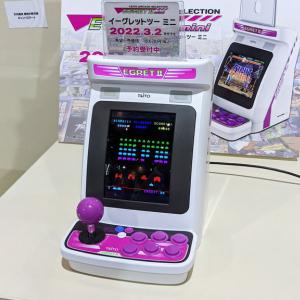 回転式ディスプレイやパドル操作も! タイトーのミニアーケード筐体「EGRET II mini」を体験:TGS 2021