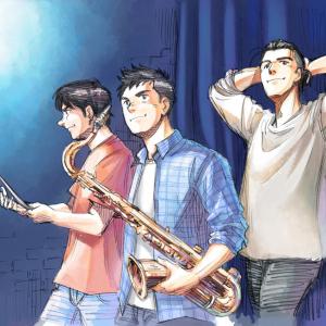 大人気ジャズ漫画『BLUE GIANT』アニメ映画化!大きなスクリーンと最高の音質で感動体験を届ける