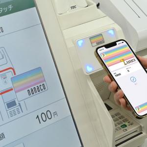 10月21日よりスタート! 「nanaco」がいよいよApple Payにも対応