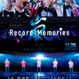 櫻井翔「映画館でこそ観てもらいたい作品」嵐初のライブ映画『ARASHI 5×20 FILM』インタビュー映像公開