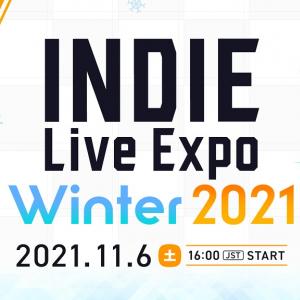 インディーゲーム情報を発信するライブ配信番組「INDIE Live Expo Winter 2021」の番組コンテンツを発表 アワードのユーザー投票もスタート
