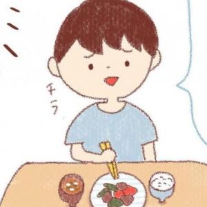 オトナ顔負け!5歳息子の「ピーマン食べたくない」の伝え方が巧妙すぎて噴いた