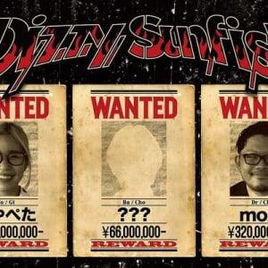 Dizzy Sunfist、ニューアルバム収録曲「Our House」のMVを解禁