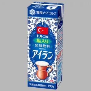 トルコの国民的ドリンク『アイラン』がコンビニに登場