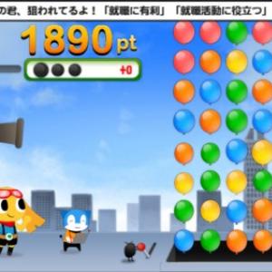はねプリ第43回「唐突なソーシャルゲームっぽさが謎でたまらない」東京都生活文化局謹製アプリ – 『まもれ!シューマ&エルメ』