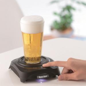 ビールにクリーミーな泡を立てるアレが自宅でも 『ビールアワー』シリーズ最強の泡立ておもちゃ『ソニックアワー』