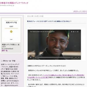 欧米のジャーナリストたちが「ソマリア人の海賊」にだまされた?