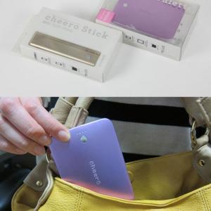 【ソルデジ】女性のカバンにも最適なオシャレなモバイルバッテリー 安心のcheeroブランド