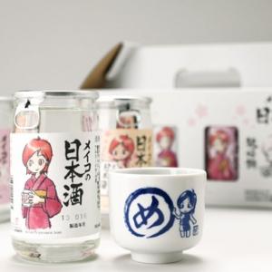 『メイコの日本酒 180ml 6本セット(オリジナルおちょこ付き)』がファミマ.com限定で発売開始!