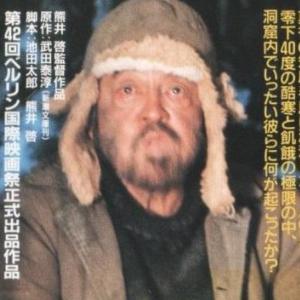 最後の役者バカ 三國連太郎さん死去!映画史に残る壮絶エピソードの数々