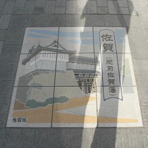 やっぱり武雄市長は分かってくれてない。