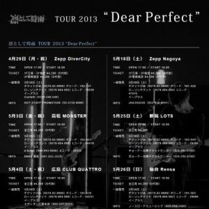 """バンド結成10周年を飾る武道館公演! """"凛として時雨""""ツアー開催"""