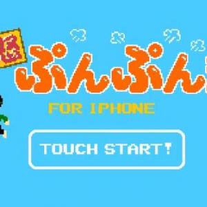【アプリ】激おこぷんぷん丸がAndroidアプリになって登場! 単純明快なレトロ風アクションゲーム