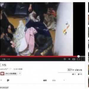 YouTubeに中学生の集団リンチ動画?が掲載