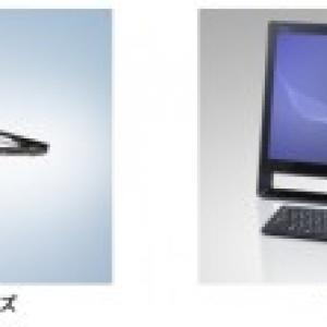 ソニー、薄型・世界最軽量のモバイルノート『VAIO Xシリーズ』など秋モデル発売へ