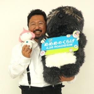 """映画『めめめのくらげ』村上隆監督インタビュー「子供たちに""""ひねくれてて良いんだ""""って思って欲しい」"""