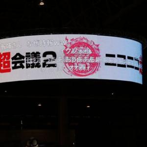 『ニコニコ超会議2』開幕! 今年もアツい2日間がはじまる!(随時更新)
