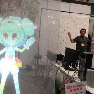 【超会議2】『ニコニコ超会議2』技術部ブースのモーションキャプチャ技術が凄い!(動画)