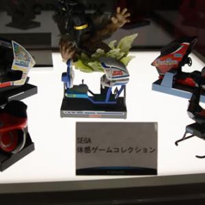 【全日本模型ホビーショー】ゲーセンの興奮がよみがえる!セガの体感ゲームがフィギュアになって登場