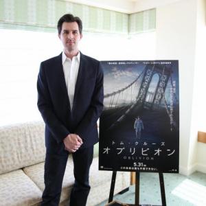 トム・クルーズ主演映画『オブリビオン』監督にインタビュー 「物語中のヒントやどんでん返しを楽しみにして欲しい」