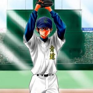 大人気野球漫画「ダイヤのA」がTVアニメ化決定!