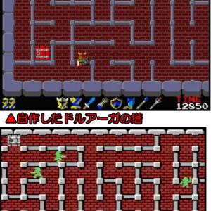 MSXのBASICで製作した『ドルアーガの塔』のクオリティが凄い! 本家と比較しても負けてない