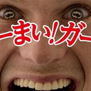 プリングルズ「うーまい!ガーッ!」でおなじみのCMキャラクターとMr.Pがやってくる! 東京・大阪でサンプリングキャンペーンを実施
