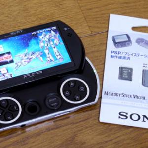 『PSP go』の記録媒体はメモリースティックマイクロのみ対応