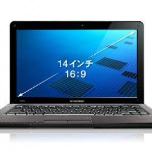 レノボ・ジャパン、Windows7搭載のノートパソコン『IdeaPad』など発売へ