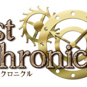 ショップでデッキを無料配布!? 9月発売のホビージャパン初の完全オリジナルTCG『ラストクロニクル』発表会