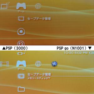 携帯型ゲーム機『PSP』(3000)と『PSP go』(N1001)の画質比較!