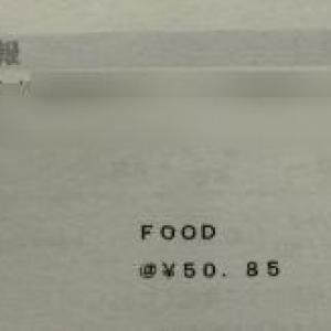 マクドナルド『メガポテト』の原価が判明! 価格490円に対して原価は……