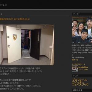 乙武氏ツイートの銀座の店に行き、店主に取材しました