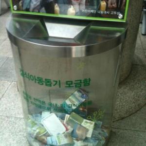 韓国の募金箱の中にお金じゃ無くてゴミが沢山で酷い 韓国人「ゴミ箱に見える。作った奴が悪い」