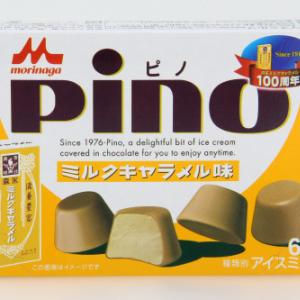ピノ ミルクキャラメル味(森永乳業)フォトレビュー