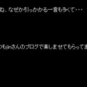 九州ゲームショウにジャレコ社長登場! 『オレ的ゲーム速報』の人と思われている