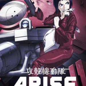 『攻殻機動隊ARISE』プレミア上映会レポ さらに六本木で電脳ALL NIGHTイベントも開催決定!