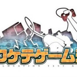 同人・インディーズゲームを触って遊ぶ展示会『秋葉原ロケテゲームショウ1』が開催