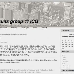 最近よく耳にする「日本発研究論文数の減少や質の低下」という話題について、その議論や方法の賛否はともかくとして、自分の関わる研究分野がどのように評価され、どのような結果であったかを知ることは重要でしょう、と思い調べてみた。(豊橋技術科学大学 秋田一平)