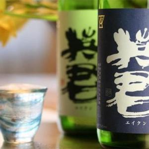 Facebookで飲み方アドバイスも!女性きき酒師セレクトの日本酒&和リキュールセットが『BoxToYou』に登場