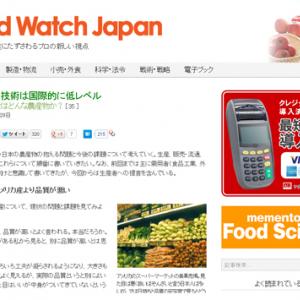 日本の農業技術は国際的に低レベル
