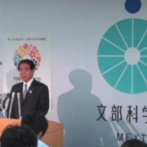 下村博文文部科学大臣 閣議後記者会見(6月7日)【動画】「より教育改革が進むような政策になるように、私としてもしっかり取り組んでいきたい」