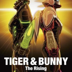 『劇場版 TIGER&BUNNY -The Rising-』特典付き前売券第1弾! 特典はヒーローの私物!?
