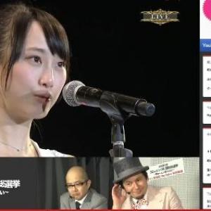 AKB48選抜総選挙ごときで何故4時間10分もの生中継放送を行うのか 1位は指原莉乃?