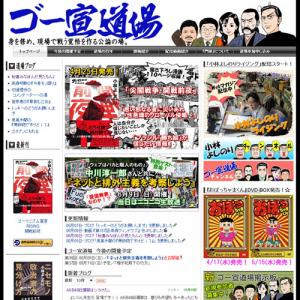 小林よしのりさん「AKB48総選挙はシラけた」「指原1位で日本経済は破たんする」